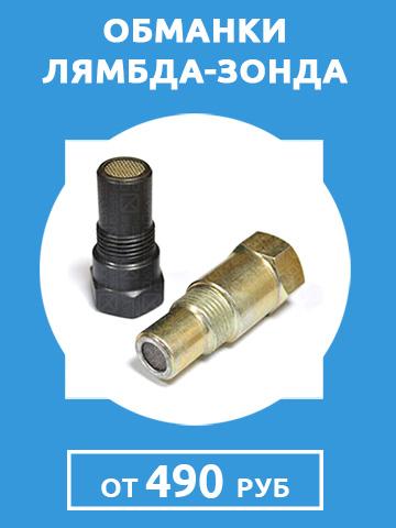forum-obmanka-lyambda.jpg