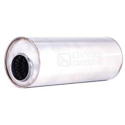 Пламегаситель круглый с диффузором 120x320, D=60
